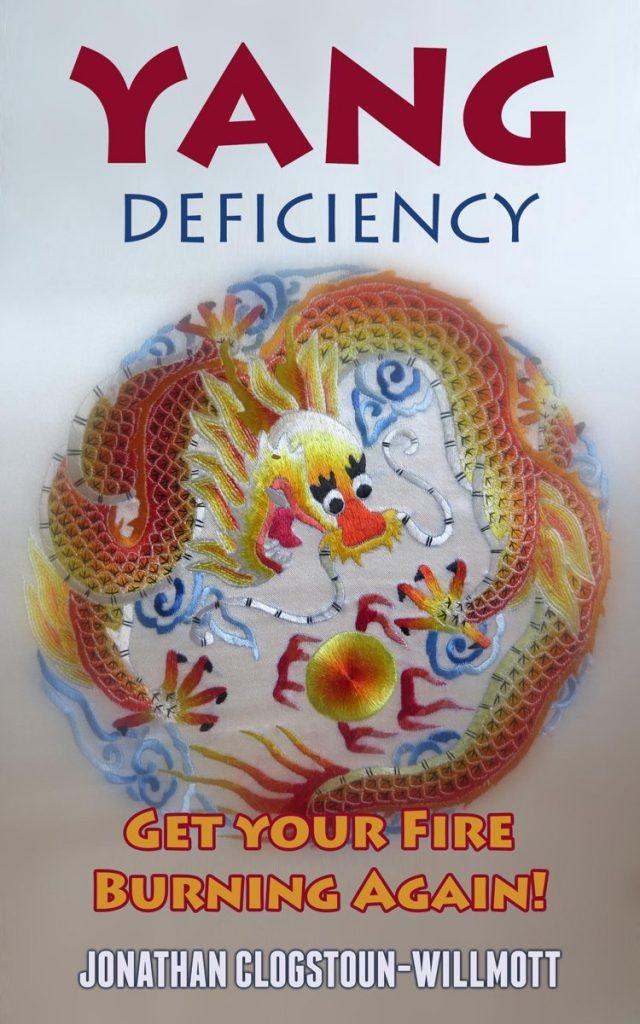 Yang Deficiency