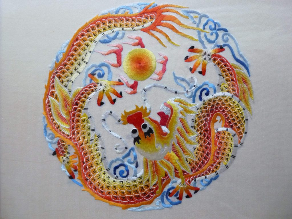 Dragon Fire - symbol of Ming Men